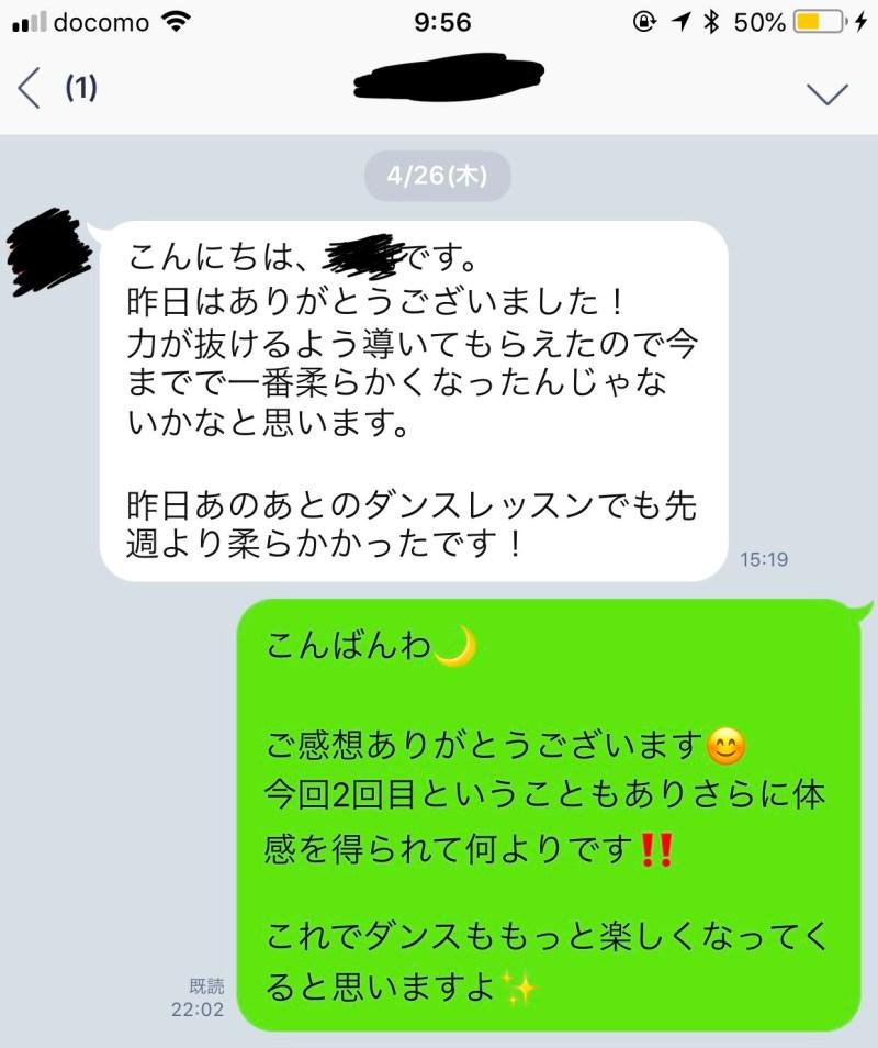 report (19)