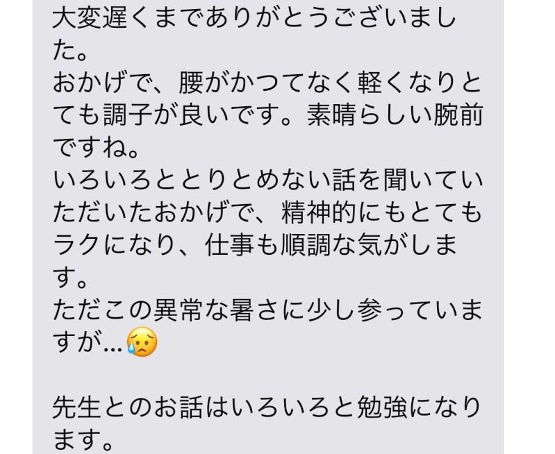 report (5)
