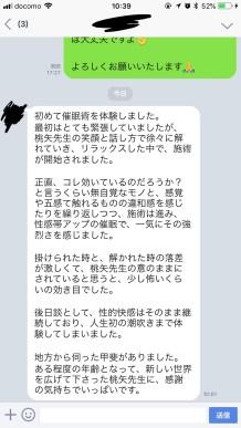 report (6)
