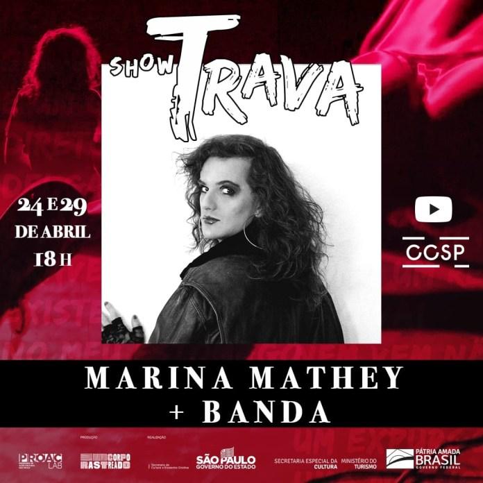 Marina Mathey performa do Centro Cultural São Paulo