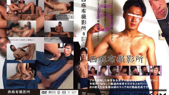 【NSCH005】西麻布撮影所vol.5