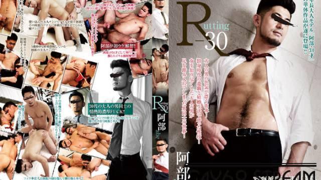 【COAT】R-30 阿部