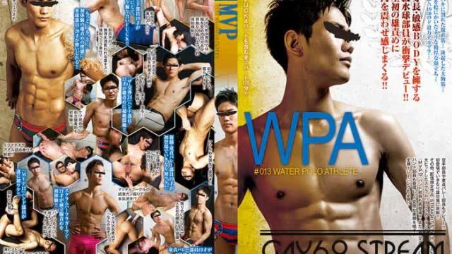 【MVP16】MVP #013 「WPA -WATER POLO ATHLETE-」