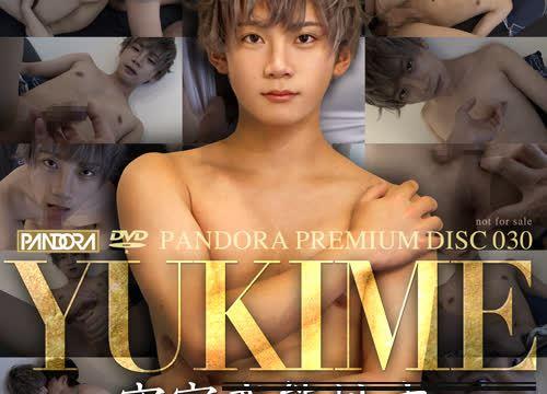 【PAN030】YUKIME -密室変態性交-