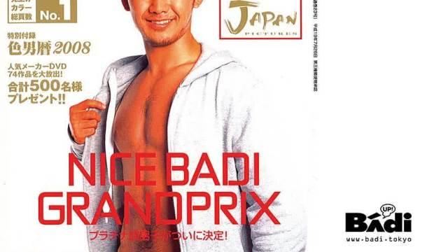 【BADI-200801D】Disc BAdi 2010 № 1