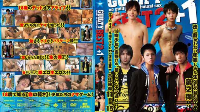 【JST89_Disc1_1】GUILTY BEST2+1