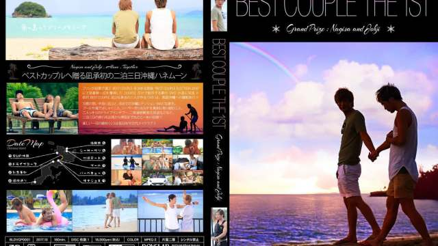 BOYSLAB – Best Couple The 1st – Grand Prize