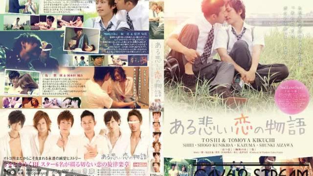 【PDR11】ある悲しい恋の物語