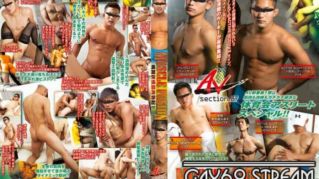 【ANV128B】ANOTHER VERSION 87