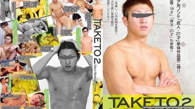 【HD】【WST423】ONLY SHINING STAR TAKETO 2