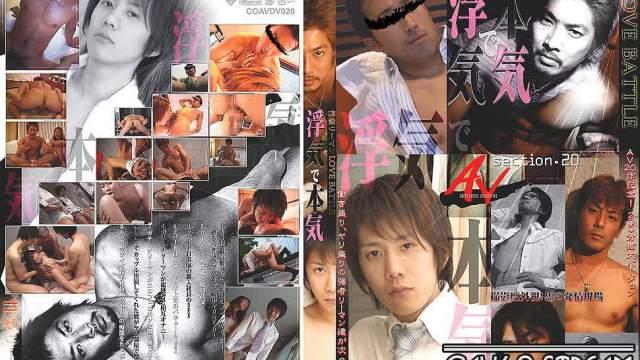 【ANV38】AV section.20