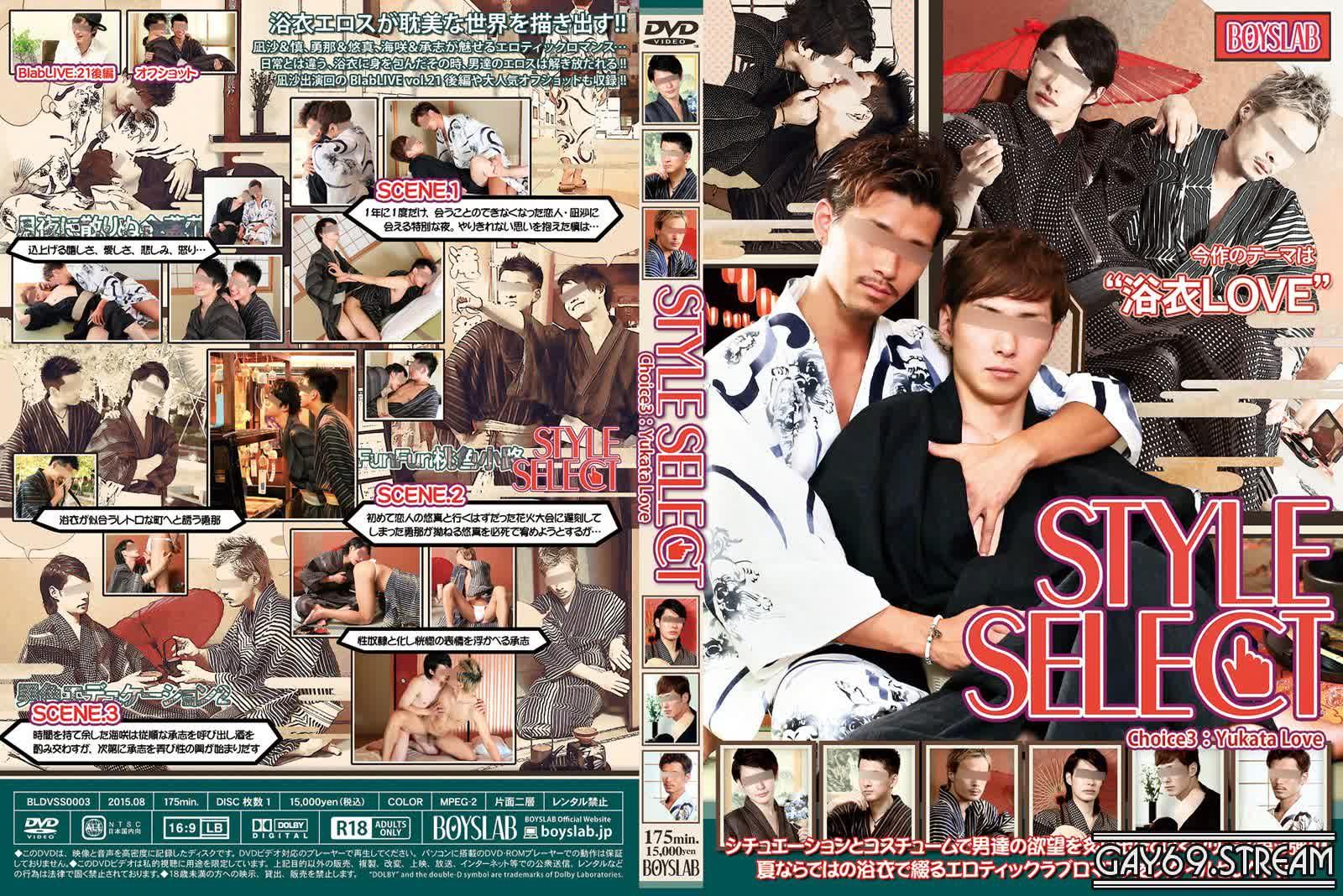 【BLDVSS0003】STYLE SELECT Choice3:Yukata Love