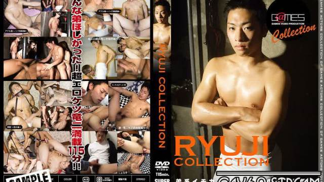 【GMS243】 RYUJI COLLECTION