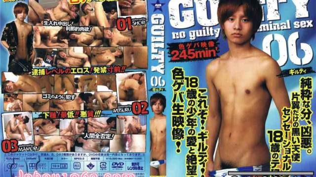 【JST43_C】 GUILTY 06