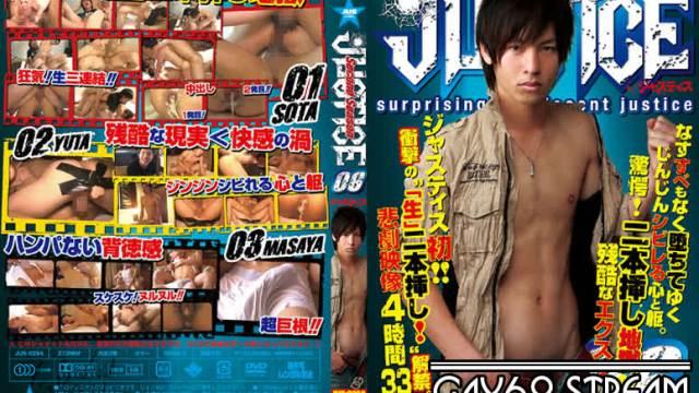 【JST45_C】 JUSTICE -Second Season- 06
