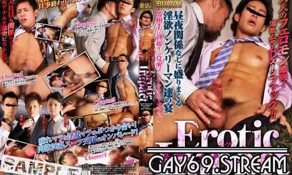 【BBL21】Erotic Impact