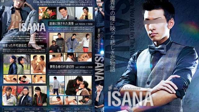 【HD】【BLDVUN0005】Mr. My Universe ISANA
