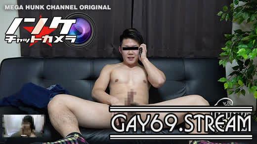【HD】【GV-NCC0041】大好評!!ノンケの素顔丸見えリアルビデオチャット!!レスリングで鍛えあげられたパンパンに張った腿の筋肉!!!19歳の健琉(たける)くん超エロ!!!