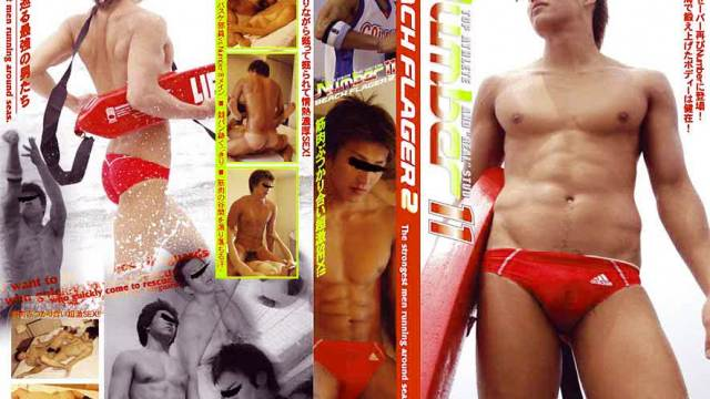 【NBR23】 Number 11 BEACH FLAGER 2