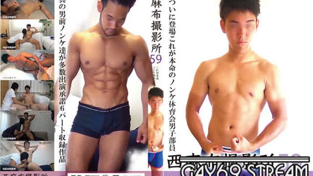 【NS-CH059】 西麻布撮影所vol-69