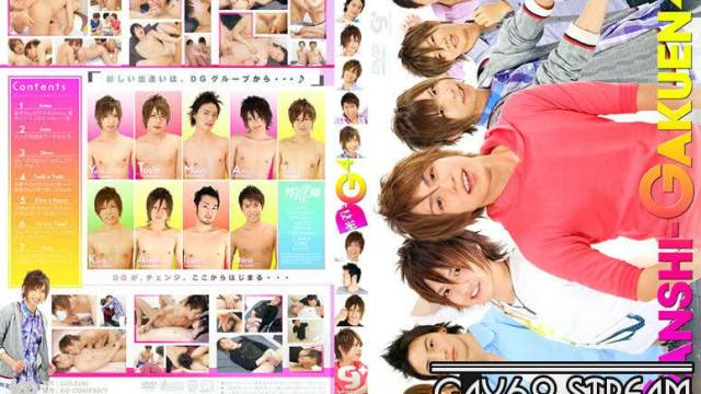 【GGP111】密着!!DANSHI-GAKUEN 4