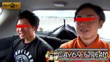 【KBEA280】 ノンケ筋肉モンスター! 湯煙温泉エロハメ男旅