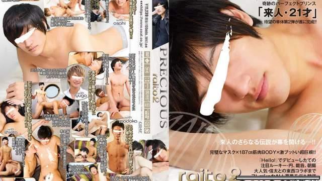 【PRC59】Precious RAITO 2