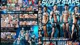 【HD】【GBDVSS0001】SUPER STARS