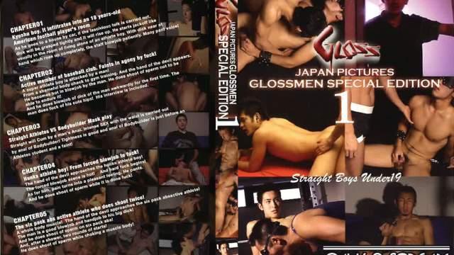 【JPN145】JAPAN PICTURES GLOSSMEN SPECIAL EDITION 1