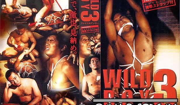 【EVW43】WILD BOY 3