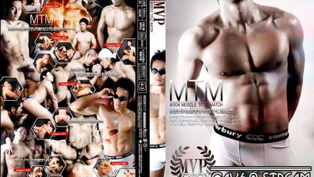 【MVP4】MVP #004