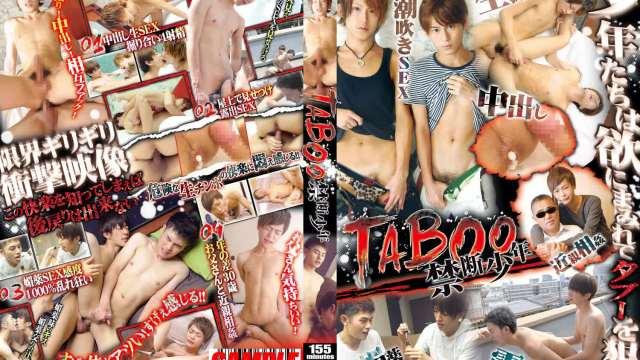 【ACD285_B】TABOO 禁断少年