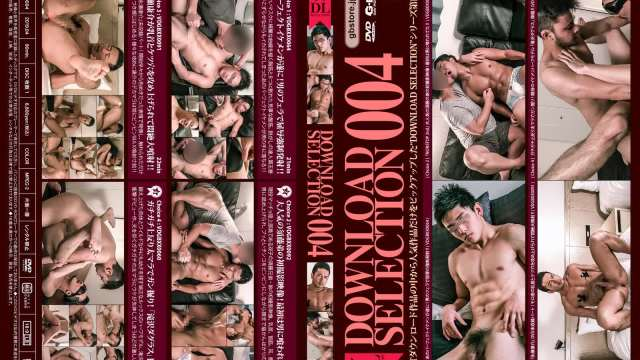 【GBDVDS0004】DOWNLOAD SELECTION 004