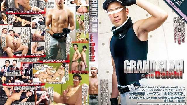【HD】【GRS19】GRAND SLAM #019 大知
