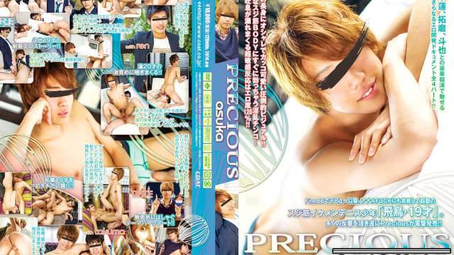 【HD】【PRC47】Precious ASUKA