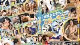 【HD】【ACD311】俺たち妄想族 5