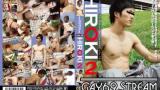 【GEF174】Premium channel vol.18 HIROKI 2