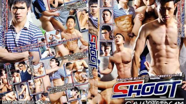 【HD】【CTO366】SHOOT Vol.3