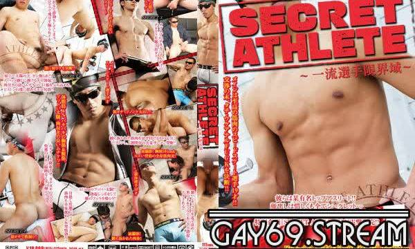 【HD】【CTO486】SECRET ATHLETE