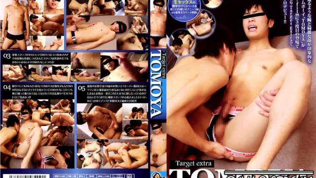 【HD】【GEF98】Target Extra TOMOYA