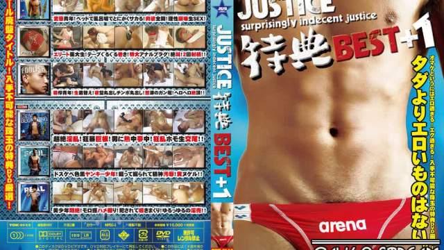 【HD】【JST109_B】特典BEST+1