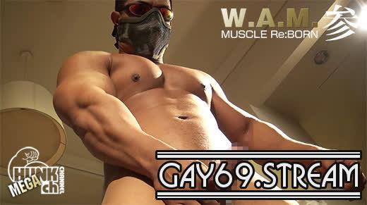【WAM-026】MUSCLE Re:BORN 参、完璧造形美のお尻は見てるだけで我慢汁が止まらない!!むっちり脂ののったジューシーマッチョ登場!!!