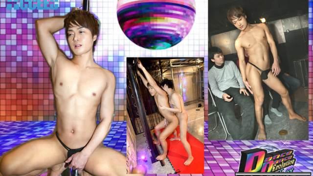 【HD】【ACST048】 Dance Dance Erolution〜Remember〜帰ってきた男性ストリップショー&お客さんとのSEXショー!