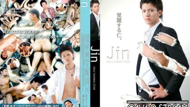 【HD】【WST216】ONLY SHINING STAR JIN