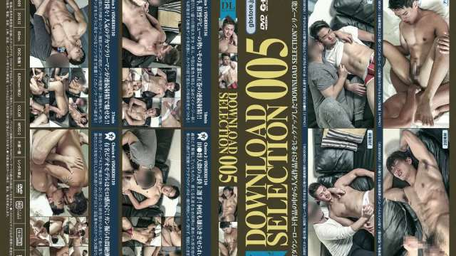 【HD】【GBDVDS0005】 DOWNLOAD SELECTION 005