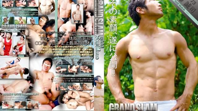 【HD】【GRS8】 GRAND SLAM #008 武藤誠司