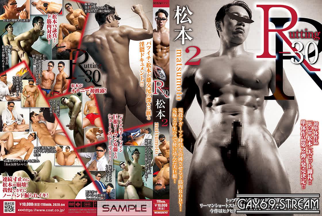【HD】【DNM-003】 DAN