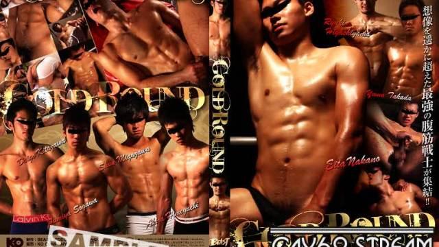 【KBEA111】 GOLD ROUND