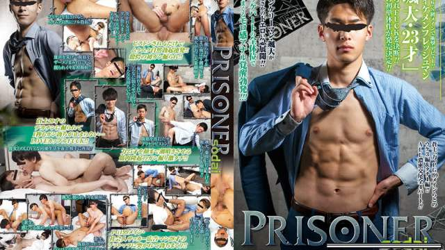 【COCO724】 PRISONER SODAI