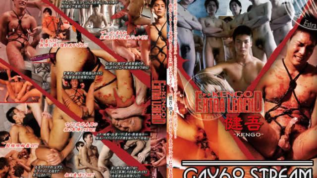 【HD】【COAT683】 EXTRA LEGEND KENGO 【健吾】